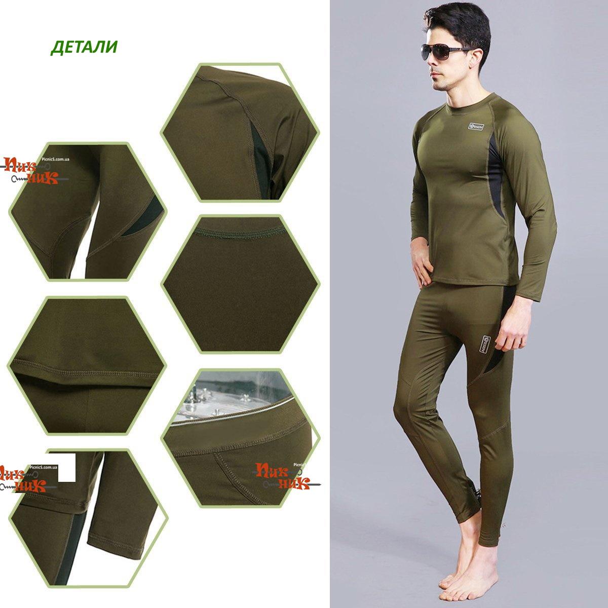 флисовое термобелье мужское армейское